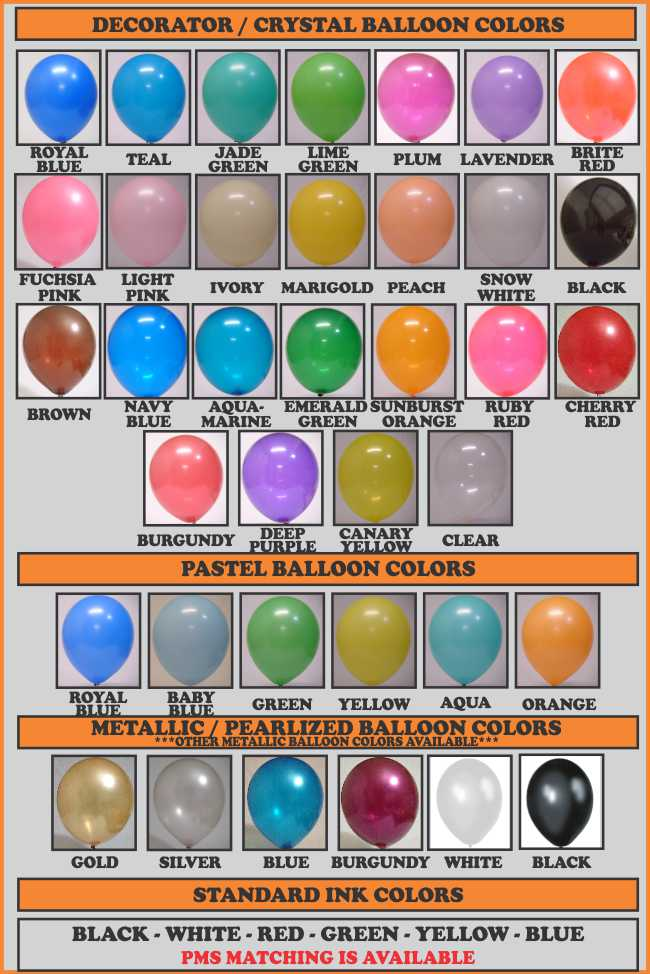 LATEX BALLOON COLORS